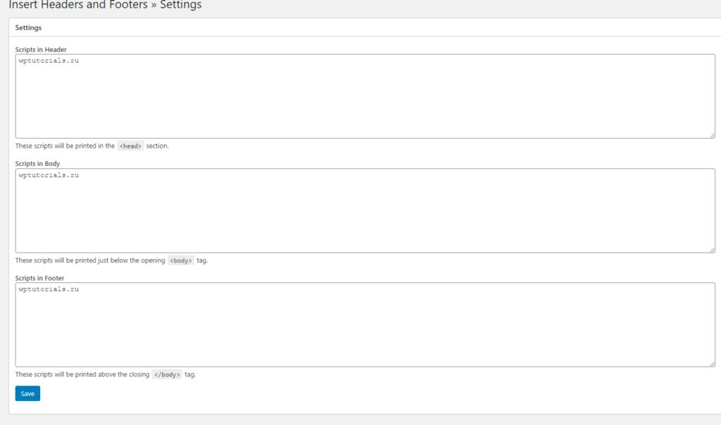 скриншот ПУ с модулем